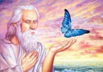 Милосердие. Философия, милосердие, религия, философия