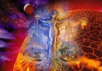 Зачем мы приходим в этот мир. Эзотерика, Бог, душа, философия, эзотерика, планета земля