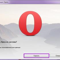 Как удалить Opera. Программы/Софт, браузер, opera, программы
