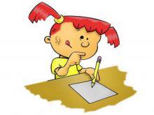 Писать, думать, понимать. Психология, мышление, понимание, осознание, философия